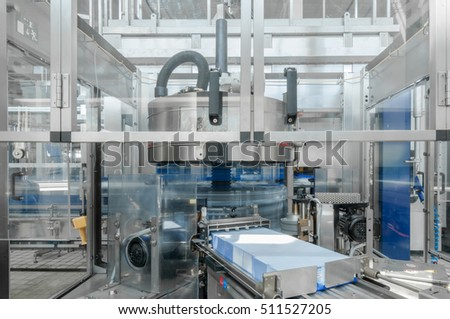 Plastic Manufacturing Stock Images Royalty Free Images