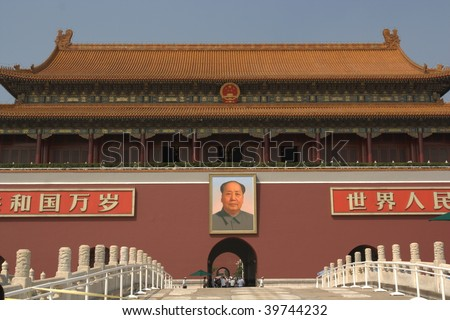 forbidden city and mao portrait, beijing, china - stock photo