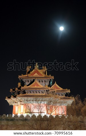 forbidden city at night - stock photo