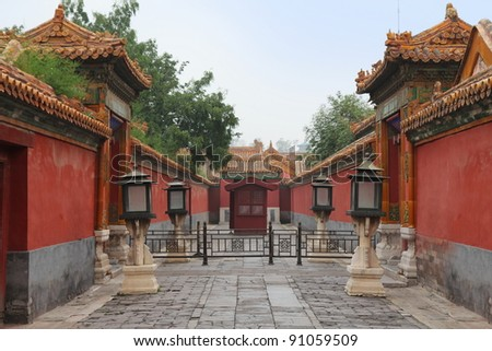 forbidden city detail - stock photo