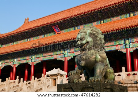 Forbidden City in Beijing Bronze lion at entrance of The Forbidden City in Beijing, China. - stock photo