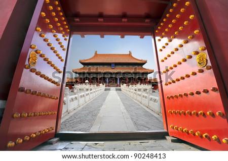 Forbidden city in Beijing , China - stock photo