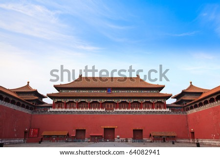 Forbidden City in Beijing, China. The Meridian Gate. - stock photo