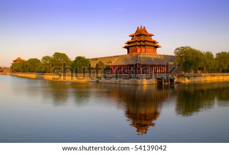 Forbidden city in Beijing viewed from Jinshan Park
