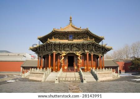 Forbidden City  of CHINA - stock photo