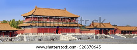 Forbidden city palace in Beijing, China. Ancient residence dynasties of chinese emperors on a sunny day with a view of palaces and pavilions without crowd