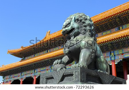 Forbidden City (Palace Museum) in Beijing, China (detail lion statue)