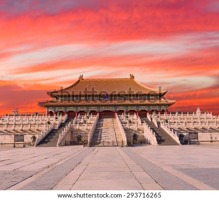 Forbidden City sunset in Beijing? China - stock photo