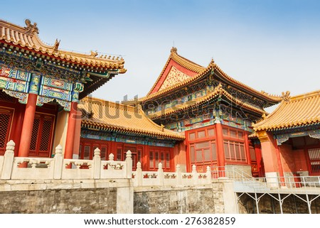 forbidden  city Traditional building in beijing,China - stock photo