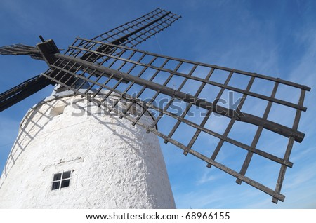 forefront of  the blades of a traditional windmill in Consuegra, Toledo, Castilla La Mancha, spain - stock photo
