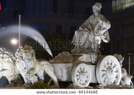 forefront of the Cibeles fountain, Madrid, Spain - stock photo