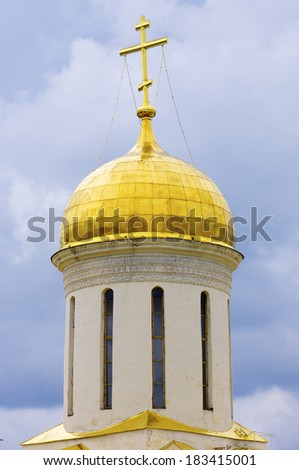 forefront of the dome of Trinity St.Sergius Monastery, Sergiev Posad, Russia. - stock photo