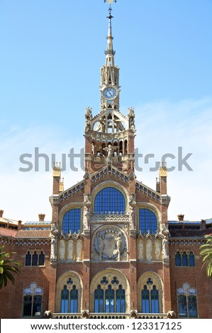 Forefront of the former Hospital of the Holy Cross and Saint Paul, Hospital de la Santa Creu i Sant Pau. The famous building, designed in the catalan modernisme, is a UNESCO World Heritage Site - stock photo