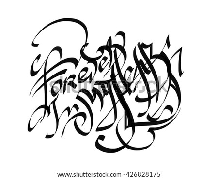 Forever in my heart. Phrase with curls on white background. Calligraphy background