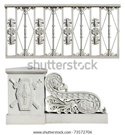 Forged decorative fence with flowers. - stock photo
