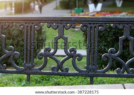 forged fence with patterns