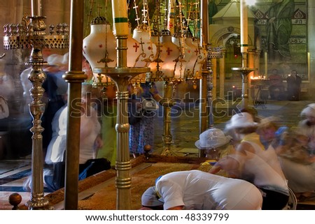 Forgive and have mercy Prayer stone in Church of the Holy Sepulcher in Jerusalem - stock photo