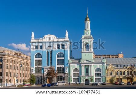 Former Greek Monastery on the Kontraktova Square. Kiev, Ukraine - stock photo