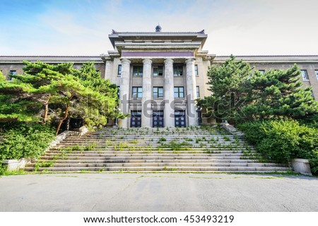 Former Manchukuo State Department. Located in Jilin University, Changchun City, Jilin Province, China.  - stock photo