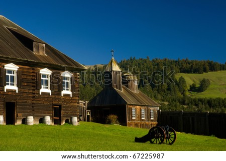 Fort Ross, Historic Russian fort at Fort Ross State Park, California - stock photo