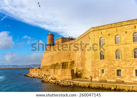 Fort Saint-Jean in Marseille, Provence, France - stock photo