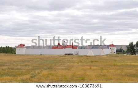 Fort Union Trading Post National Historic Site - stock photo