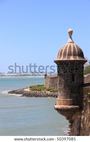 Fortress - stock photo
