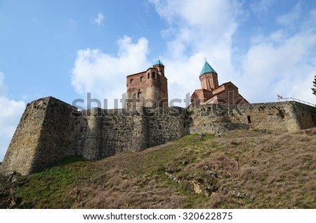 Fortress and the Church of the Archangels Michael and Gabriel. Gremi architectural complex in Kakheti, Georgia - stock photo