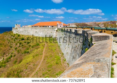 Fortress in Old Havana commonly used as a museum and  an exposition center - stock photo