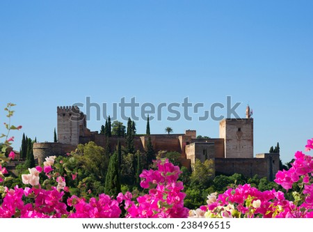 fortress  of Alhambra on the hilltops at summer day , Granada, Spain - stock photo