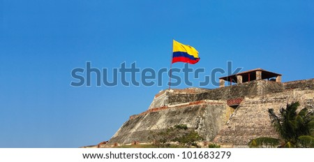 Fortress of Cartagena, Colombia - stock photo