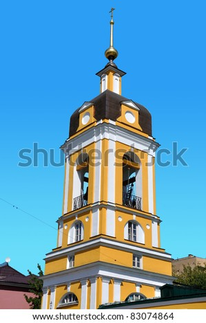 Forty Martyrs of Sebaste temple in Spassky Sloboda, Moscow, Russia - stock photo