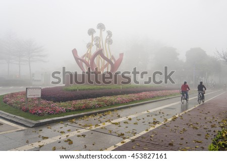 FOSHAN, CHINA - March 19, 2016:Spring, the fog enveloped the whole city, the weather in foshan city, there are few, very few people go out, only the cleaner, morning and walk in the open air. - stock photo