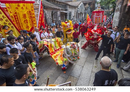 FOSHAN, CHINA - October 23, 2016:All over the world martial arts tournament held in foshan, kung fu lovers dance lion I son and then went to worship the father of the dead.