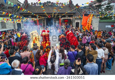 FOSHAN Feb 27:Chinese New Year, Chinese people will be in the ancestral temple worship of ancestors, lion dance busy day at the same time, it is a traditional customs Feb 27, 2015 in Foshan, China - stock photo