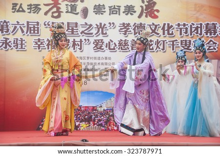 "FOSHAN-Feb 28:To celebrate the upcoming Chinese New Year, foshan YueJuTuan stage drama ""the hand-woven cloth"" to the city square, get the welcome of people Feb 28,2013 in Foshan, China - stock photo"