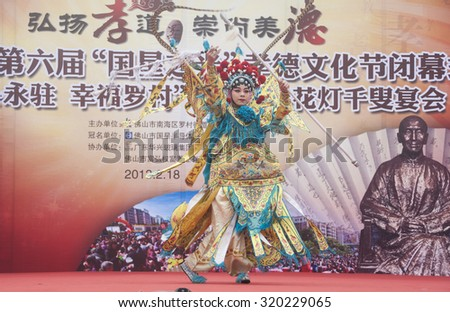 FOSHAN-Feb 28:To celebrate the upcoming Chinese New Year, foshan YueJuTuan to city square performance, miss li Ming to play the lady takes command to perform on the stage Feb 28,2013 in Foshan, China - stock photo
