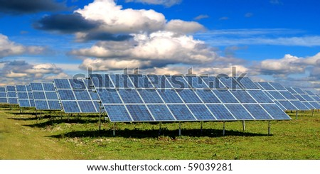 Fotovoltaic panels - stock photo