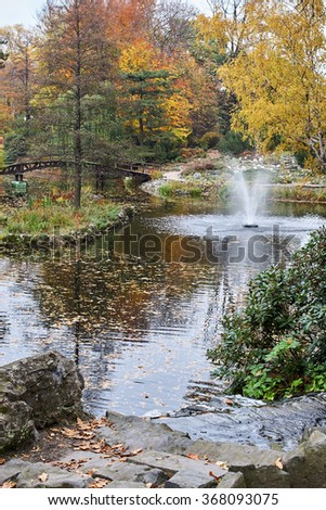 Fountain at Botanical Garden in Wroclaw  - stock photo