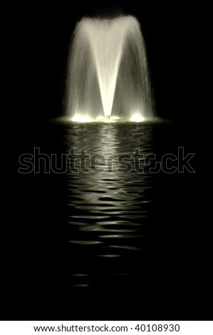 Fountain by Night - stock photo