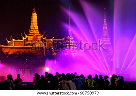 fountain dance show front of The Grand Palace Bangkok, Thailand - stock photo