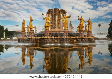 """Fountain """"Friendship of Peoples"""" at the Exhibition Centre. Sculpture in a fountain of Friendship of Peoples, VDNH (VVC), Moscow, Russia. - stock photo"""