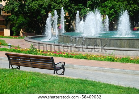 Fountain in a city park - stock photo