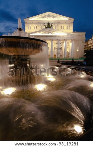 Fountain in front of the Bolshoi Theatre, Moscow, Russia