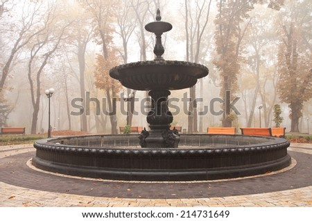 Fountain in Mariinsky Park in autumn, Kiev, Ukraine - stock photo
