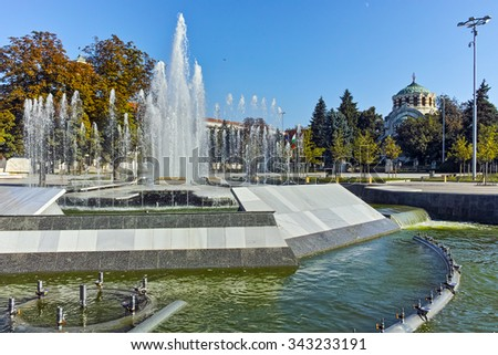 Fountain in the center of City of Pleven, Bulgaria - stock photo