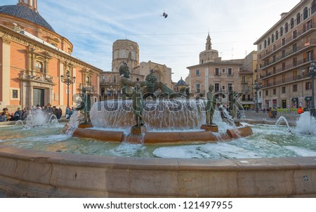 Fountain in the city of Valencia - stock photo