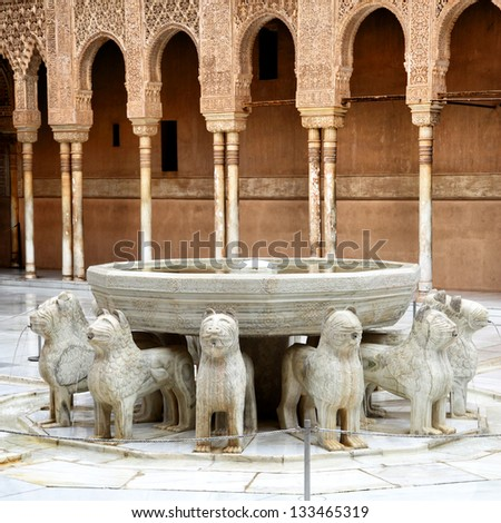 Fountain of the Lions in the Alhambra - stock photo