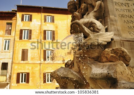 Fountain of the Pantheon - stock photo