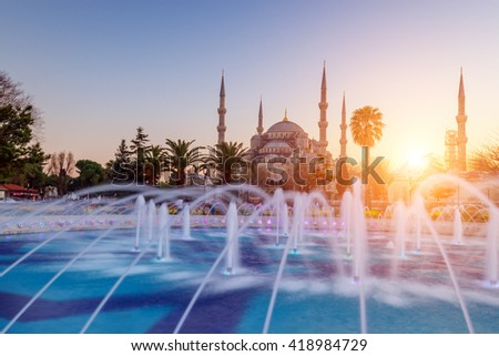 fountain on sultanahmet area in evening time - stock photo